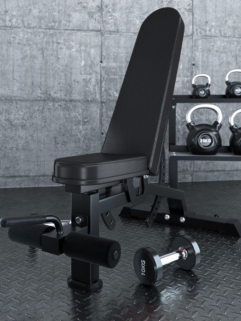 Multi Adjustable Workout Bench