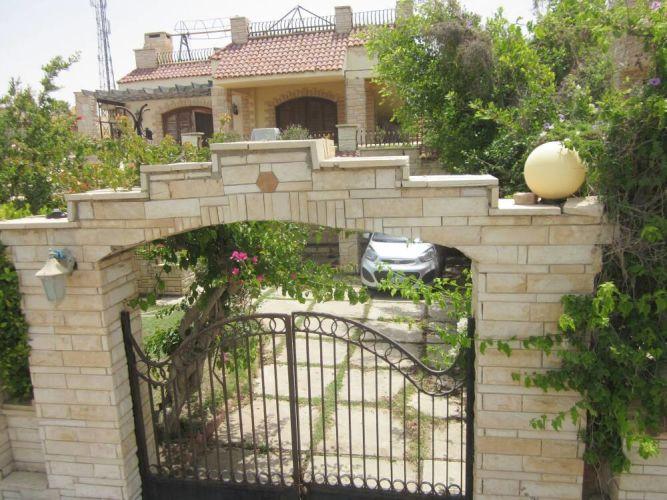 Properties/808/woumdpmy3z1ibuopbxq8.jpg