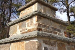 Custom Rockface Bluestone Pillar Caps