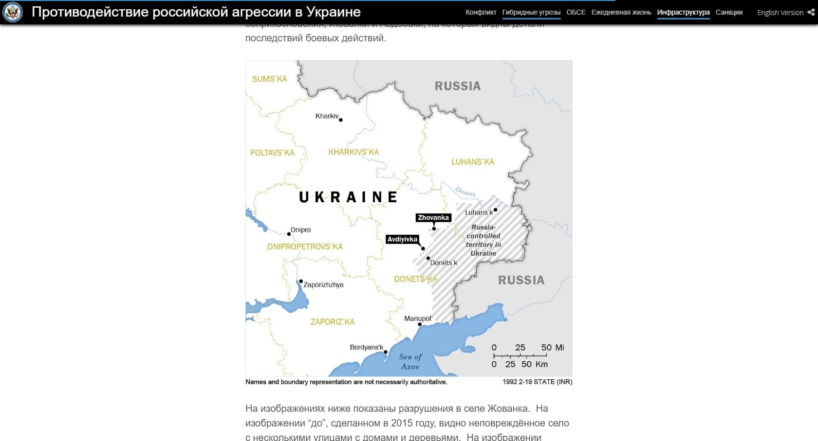 США открыли сайт со спутниковыми снимками преступлений Кремля в Украине