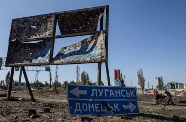 Представители партии «Альтернатива для Германии» посетили временно оккупированные территории Донецкой и Луганской областей