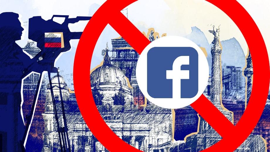 Контролируется из Берлина. Facebook закрывает страницы российского секретного медиацентра