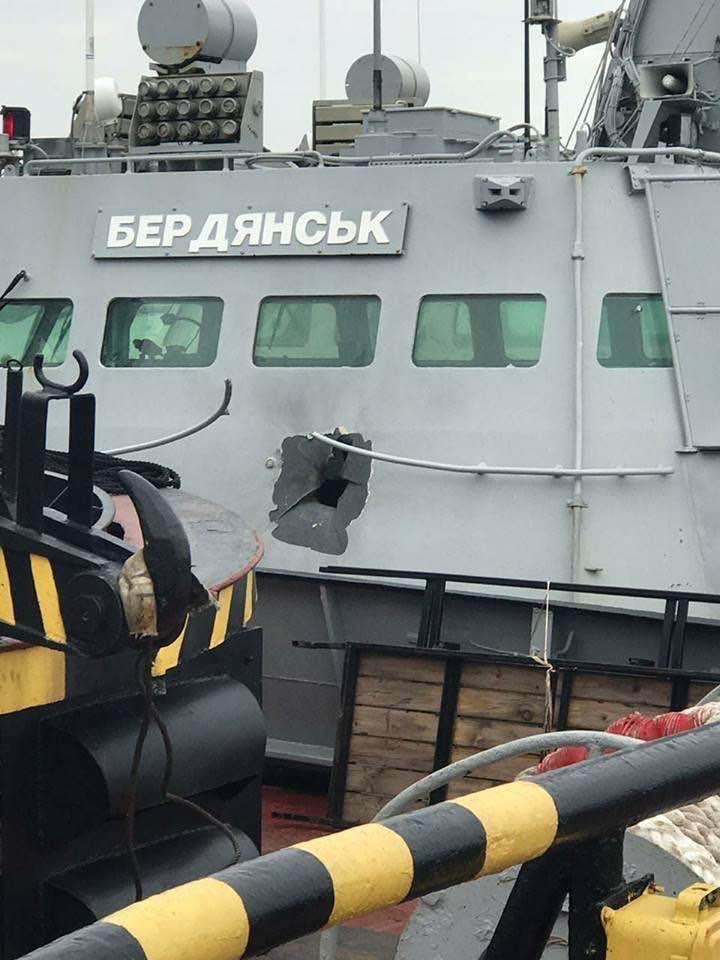 Украина представляет меморандум о задержании трех украинскихвоенно-морских кораблей и членов их экипажей