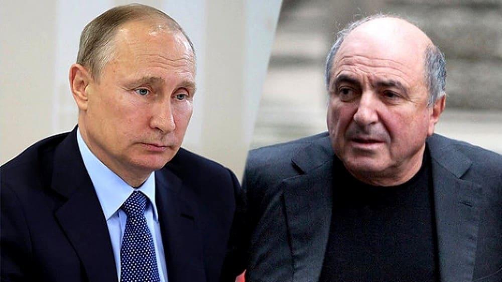 Путин послал киллера к Березовскому. Рассекреченная информация Скотланд Ярда