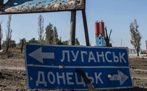 Новости из зоны: проблемы ОРДЛО, которые накроют Украину