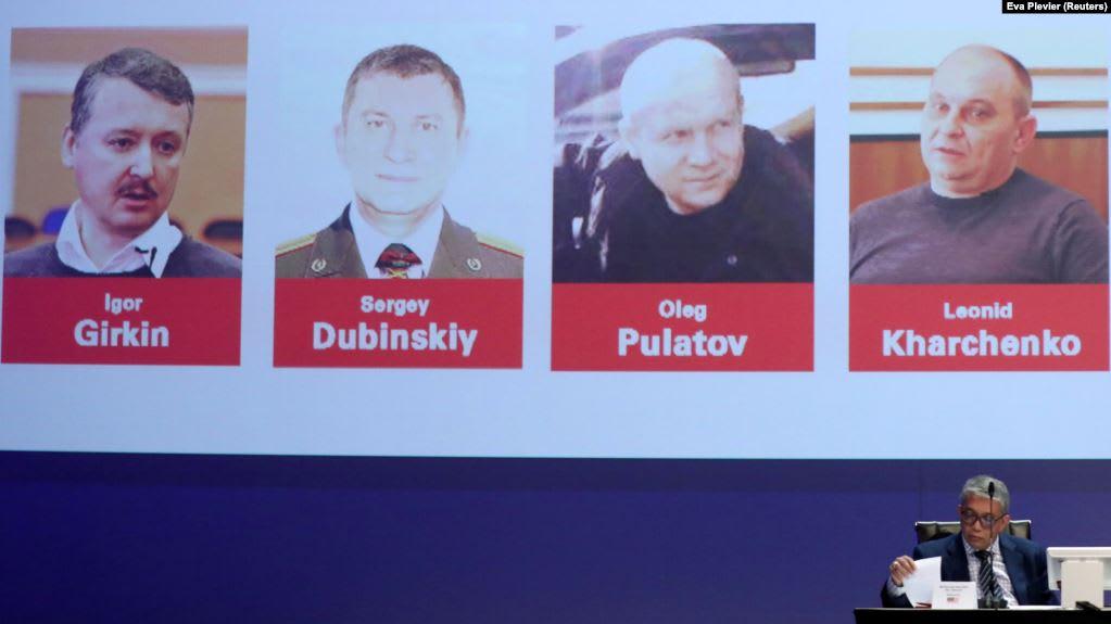 Подозреваемым по делу о катастрофе MH17 предъявлены обвинения