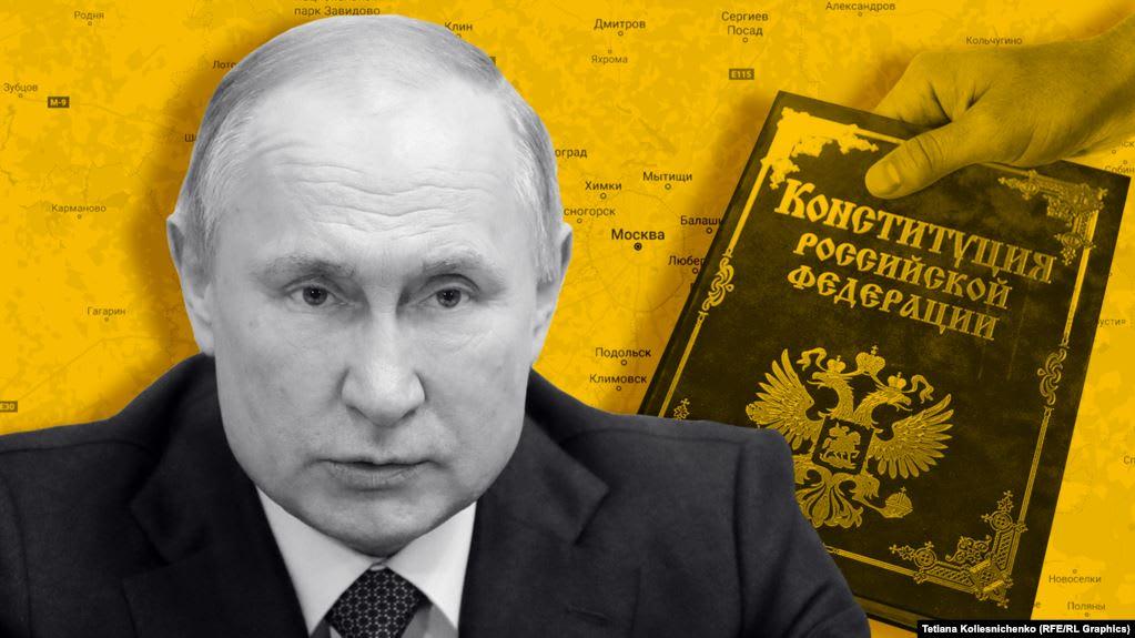 """В Конституцию предложено ввести должность """"верховного правителя"""""""