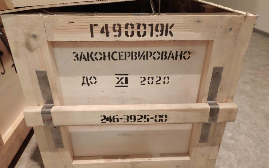 После проверки ящика компании Helisota начато расследование контрабанды стратегических товаров