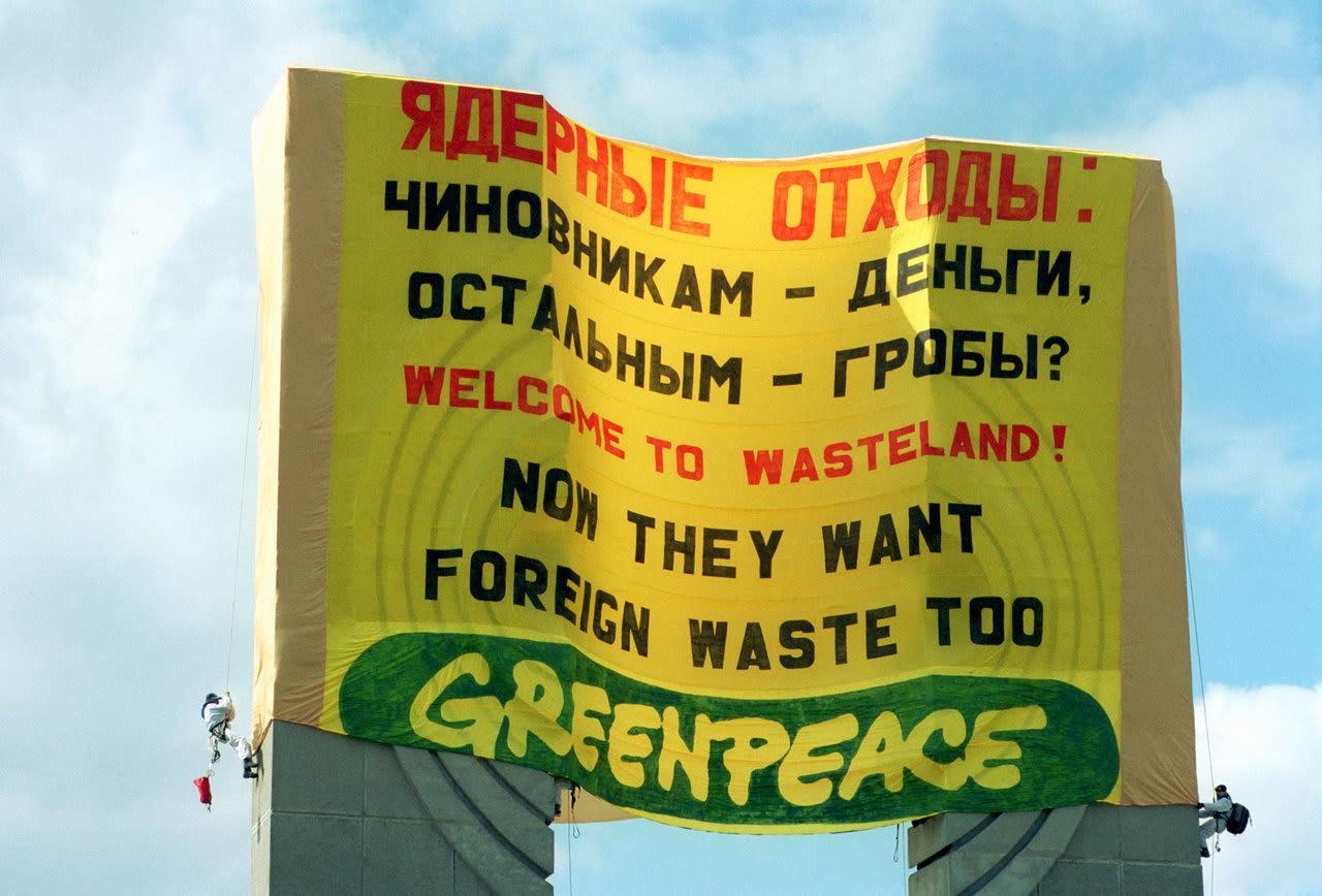 В Россию снова начали ввозить отходы обогащения урана из Германии
