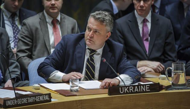 Украина заблокировала в ООН манипулятивную резолюцию РФ по Covid-19