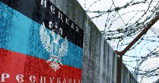В самопровозглашенной «Донецкой народной республике» введена смертная казнь.