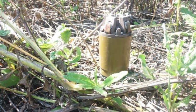 Российские боевики используют запрещенные мины на Донбассе