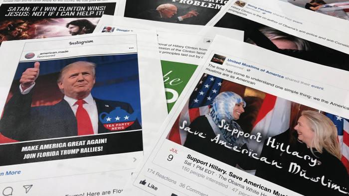 Российская дезинформация в поисках новой аудитории