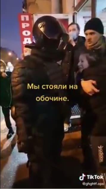 23.01.2021г. Где то в России. За себя и за того парня. Парень пошел в автозак за другого, за совершенно незнакомого человека.
