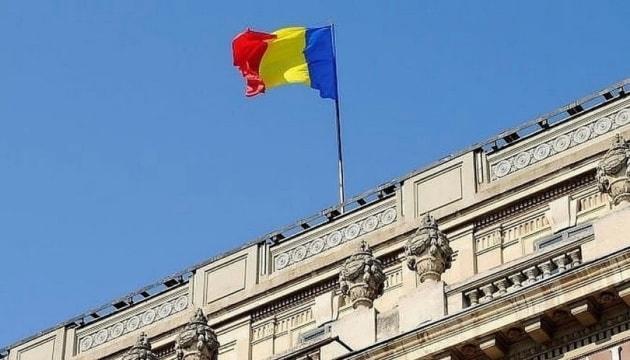 Румыния высылает помощника российского военного атташе
