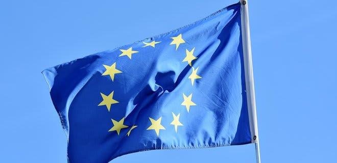 14 стран ЕС предложили создать совместные вооруженные силы быстрого реагирования