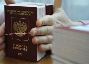 Жители ЛуганДонии, получившие российские паспорта, обнаружили – что те недействительны!