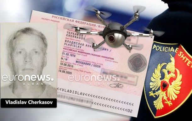 Албания заподозрила в шпионаже россиян