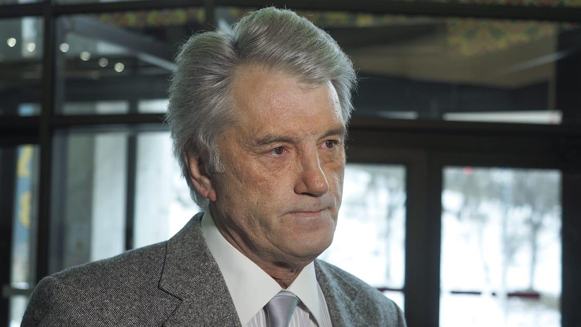 Европарламент признал, что Ющенко отравили российские спецслужбы