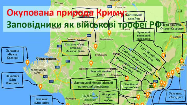 Шесть лет оккупации Крыма: россияне уничтожают природу оккупированного полуострова