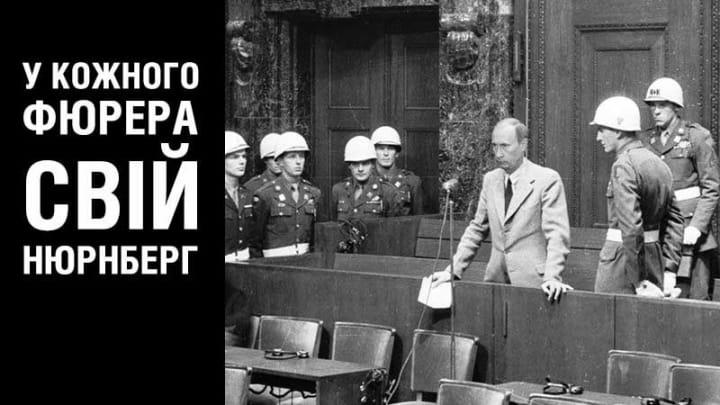 Генерал СБУ Григорий Омельченко обвиняет Путина в теракте против Президента Польши