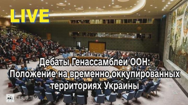 Украина назвала условия прекращения войны на Донбассе