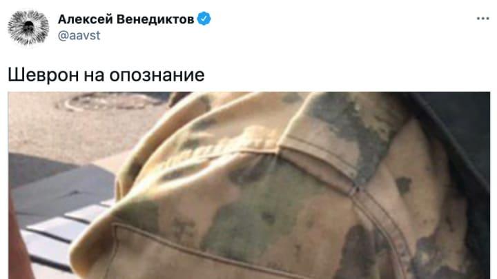 К подавлению протестов 31 января в Москве привлекли спецназ Нацгвардии, а в Казани «отличился» батальон полиции «Рысь»