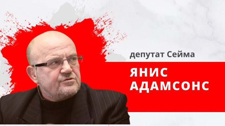 Сейм Латвии дал согласие на арест депутата из-за подозрений в шпионаже в пользу России