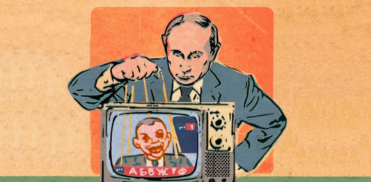 Инструменты российской пропаганды — хаос, смятение и дезориентация