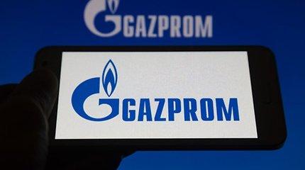 В Турции арестовали сотрудников энергетической компании за шпионаж в пользу «Газпрома»