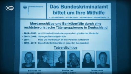 МВД Германии прекратило деятельность неонацистской группировки