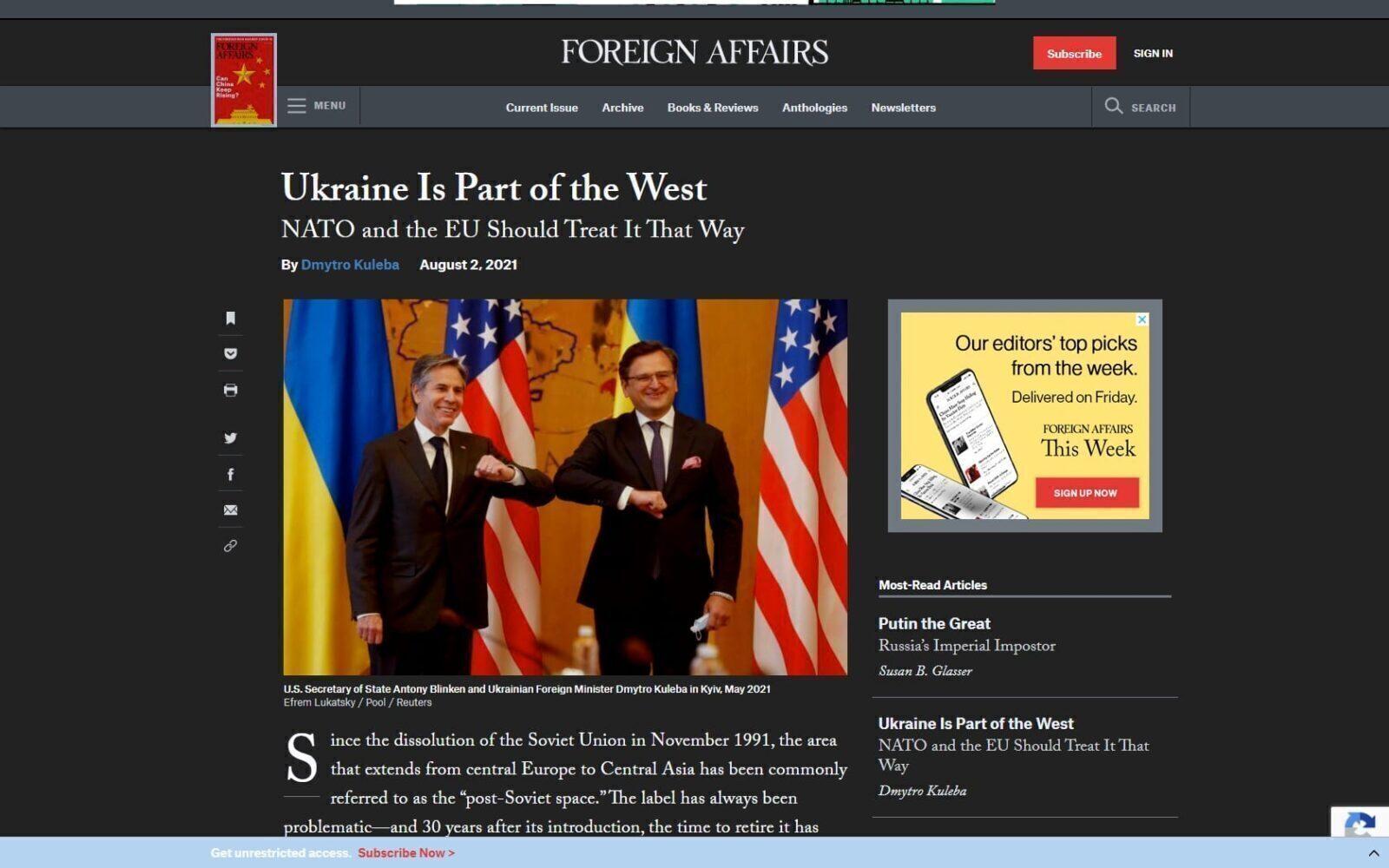 Россия продолжает наращивать ядерный военный потенциал в Крыму
