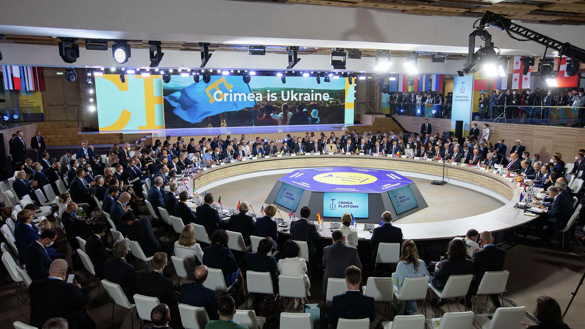 Украина. Первый саммит Крымской платформы