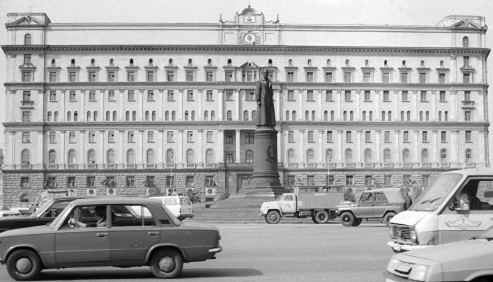 Оружие Андропова и Путина – о связи КГБ и ближневосточных террористов