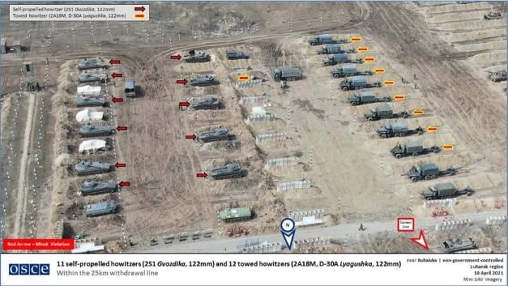 ОБСЕ представила фотоматериалы, демонстрирующие присутствие российских войск в Донбассе