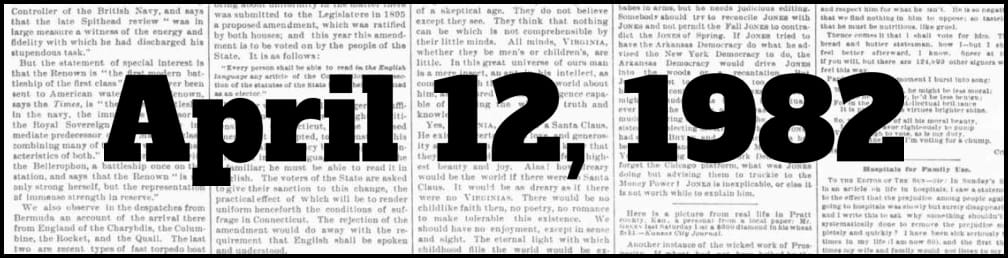April 12, 1982 in New York history