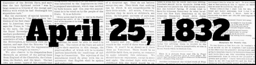 April 25, 1832 in New York history