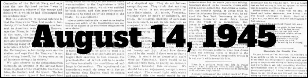 August 14, 1945 in New York history