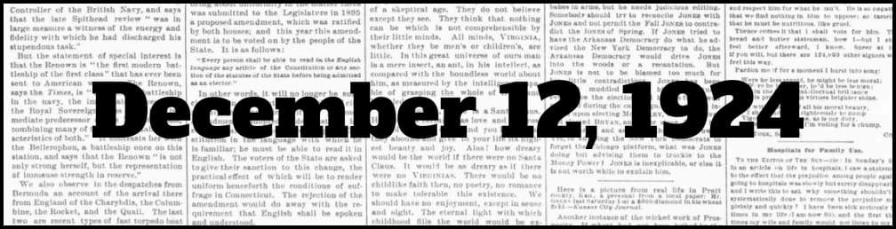 December 12, 1924 in New York history