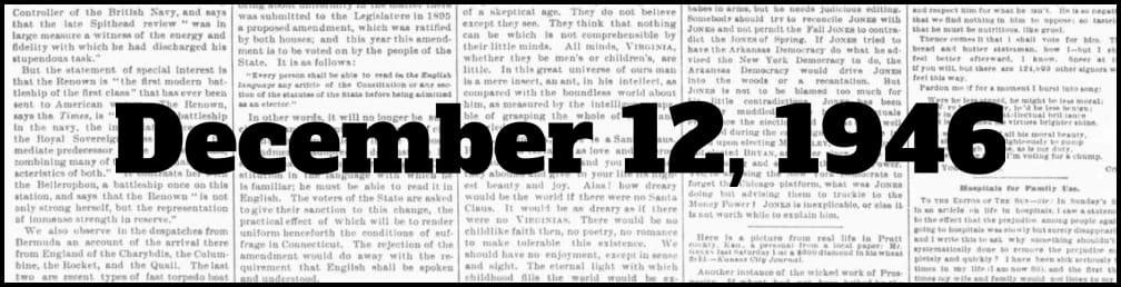 December 12, 1946 in New York history