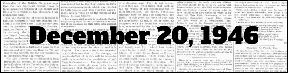 December 20, 1946 in New York history