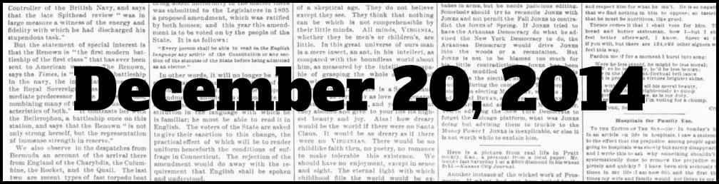 December 20, 2014 in New York history