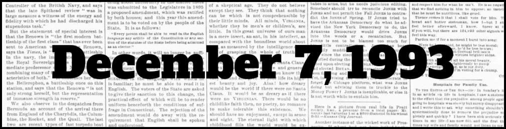 December 7, 1993 in New York history