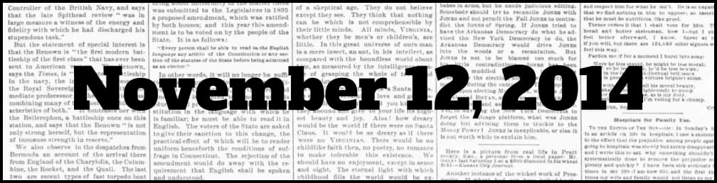November 12, 2014 in New York history