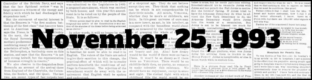 November 25, 1993 in New York history