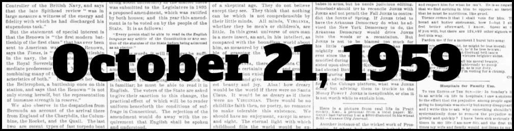 October 21, 1959 in New York history