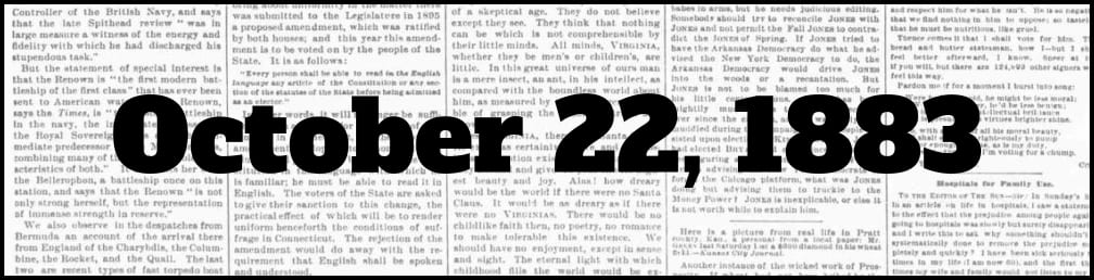 October 22, 1883 in New York history