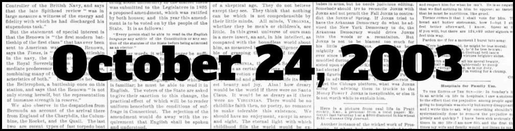 October 24, 2003 in New York history