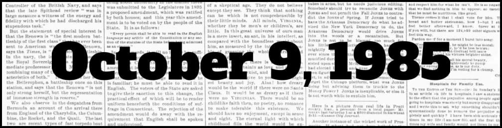 October 9, 1985 in New York history