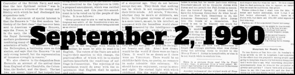 September 2, 1990 in New York history